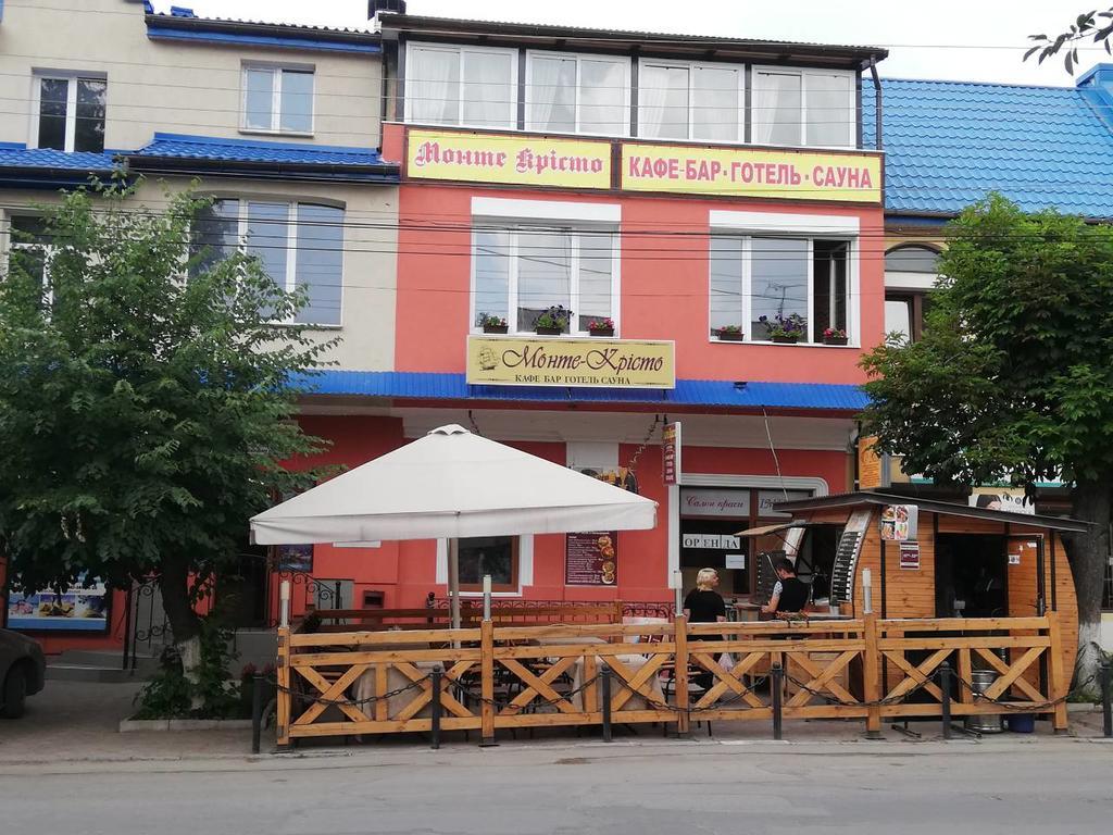 Недорогие гостиницы Каменец-Подольского